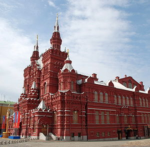 300px-State_Historical_Museum,_Moscow,_Russia.jpg